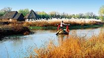Private Hangzhou Tour with Xixi Wetland, Hangzhou, Day Trips