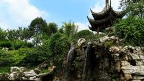 Private Suzhou Day Tour: City & Museum, Suzhou, Day Trips