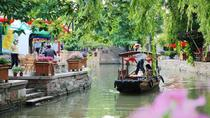 Private Shanghai City and Zhujiajiao Combo Tour with Boating, Tea Tasting, Lunch, Shanghai, Private ...