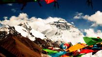 Lhasa-Nyingchi-Shigatze-EBC-Namtso Lake 10 days tour, Lhasa, Cultural Tours
