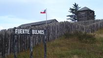 Private Fuerte Bulnes and Punta Arenas City Tour , Punta Arenas, Private Sightseeing Tours