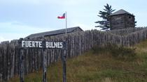 Shore Excursion: Private Fuerte Bulnes and Punta Arenas City Tour, Punta Arenas