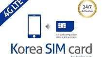 Korea SIM Card_Unlimited LTE data_Voice Call_SMS (5,7,10,15,30 days), Incheon, Attraction Tickets