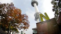 N Seoul Tower Observatory Discount Ticket, Seoul, null