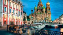 Watch the Best Football in Russia - 3-night Package in Saint Petersburg, St Petersburg, Sporting ...