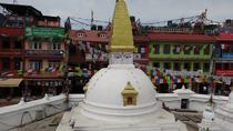 Half day Sightseeing of Boudhanath Stupa and Pashupatinath Temple, Kathmandu, Day Trips