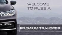 Private Sheremetyevo Airport transfer, Moscow, Airport & Ground Transfers