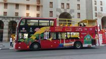 City Sightseeing Al Madinah Hop-On Hop-Off Tour, Saudi Arabia, Hop-on Hop-off Tours