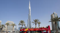 Dubai Super Saver with City Sightseeing Hop-On Hop-Off Ticket and Sharjah Tour, Dubai, Super Savers