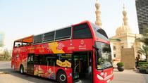 Tour Hop-On Hop-Off City Sightseeing Sharjah, Sharjah, Hop-on Hop-off Tours