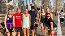 Brooklyn Bridge Park Sightseeing Running Tour, Brooklyn, Running Tours