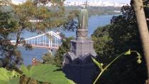Best of Kiev Full Day Tailored Tour on Four Wheels, Kiev, Private Sightseeing Tours