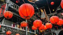 Jiufen en Español - Excursión privada al pueblo que inspiró El Viaje de Chihiro, Taipei, Cultural...