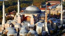 Hagia Sophia Museum Eintrittskarte, Istanbul, Attraction Tickets