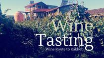 Wine Route to Kakheti - Private full day tour, Tbilisi, Full-day Tours