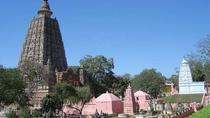Lord Buddhas Trail Tour, Bihar, Multi-day Tours