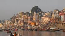 Package Tour to Allahabad & Kaushambi, from Varanasi, Varanasi, Private Sightseeing Tours