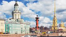 3 Day Deluxe Complete St Petersburg, St Petersburg, Ports of Call Tours