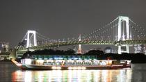 Japanese Style Dinner Cruise by Yakatabune by Tokyo Bay, 東京