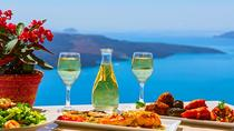 Santorini: Wineries Visit And Wine Tasting Half Day Tour, Santorini, Wine Tasting & Winery Tours