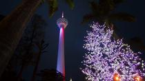 2-Hour Dinner at KL Tower Revolving Restaurant with 1-Way Transfer, Kuala Lumpur, Dining Experiences