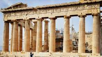 Acropolis of Athens Walking Tour with Optional Ancient Agora, アテネ