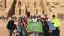 Private Day Tour to Abu Simbel Temples from Aswan - Private Tour, Aswan, Private Sightseeing Tours