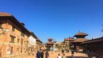3-Day Kathmandu Tour, Kathmandu, Cultural Tours
