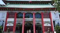 National Museum of History Entrance Ticket including Delivery, Taipei, Museum Tickets & Passes