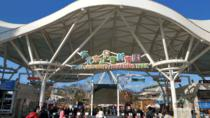 Taipei Children's Amusement Park Entrance Ticket including Delivery, Taipei, Theme Park Tickets & ...