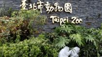 Taipei Zoo Entrance Ticket, Taipei, Zoo Tickets & Passes