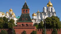 Early-Admission Kremlin Tour in Moscow: Armory, Diamond Fund Exhibition and Assumption Cathedral, ...