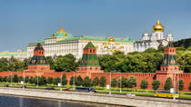 Private Walking Tour: Moscow Including the Kremlin, Moscow