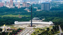 Victory Park and Museum Tour, Moscow, Private Sightseeing Tours