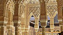 Private 3-hour Tour to Alhambra, Granada, Cultural Tours