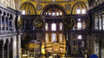 Skip the Line: Hagia Sophia plus Grand Bazaar in Istanbul, Istanbul, Private Sightseeing Tours
