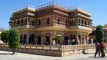 Private Custom Tour: Jaipur Sightseeing with guide, Jaipur, Custom Private Tours