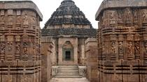 Private Tour: Konark Sun Temple and Pipli Village Day Tour from Bhubaneswar, Bhubaneswar, Private ...