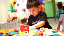 Weekday Entry to LEGOLAND Discovery Center Osaka: Adult and Child Ticket, Osaka, Kid Friendly Tours ...