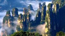 4-Day Zhangjiajie Discovery Tour, Zhangjiajie, Cultural Tours