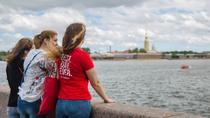 Shore Tour - Best of St Petersburg Including Free Visa, St Petersburg, Ports of Call Tours