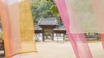 Korean Folk Village, Seoul, Cultural Tours