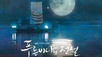 Legend of the Blue Sea & Running Man, Seoul, Running Tours