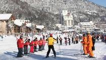 Mega Ski Tour, Seoul, 4WD, ATV & Off-Road Tours