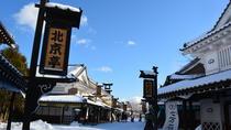 1-Day Pass for Noboribetsu Date Jidaimura with Kimono Experience, Hokkaido, Theme Park Tickets &...