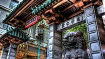 San Francisco Chinatown Tour with Optional Lunch, San Francisco, City Tours