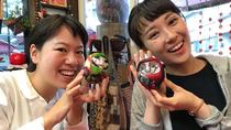 Chofu Daruma Craft Workshop in Chofu, Tokyo, Tokyo, Craft Classes