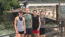 Guided 15k Running Tour in Tokyo, Tokyo, Running Tours