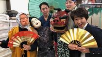 Japanese Traditional Performing Arts Experience in Sapporo, Sapporo, Cultural Tours