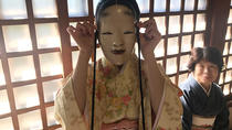 Noh Theater Experience in Tokyo, Tokyo, Theater, Shows & Musicals